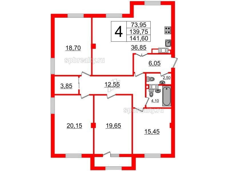 Планировка Четырёхкомнатная квартира площадью 141.5 кв.м в ЖК «Русский дом»